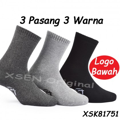 Full Cushioning For Winter Bamboo Charcoal Deodorant Socks (Sarung Kaki Anti-Bau) Xsen XSK81751 & XSK81750